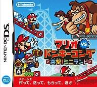 Nintendo DS software Mario VS Donkey Kong: assault! Miniland