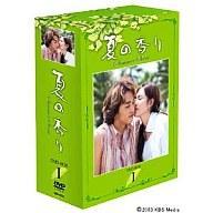 中古海外TVドラマDVD夏の香りDVD-BOXI