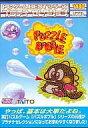 【中古】Win98-XP CDソフト PUZZLE BOBBLE PCゲーム Bestシリーズ プラチナセレクション