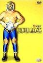 【中古】その他DVD タイガーマスク 1)初代タイガーマスク〜猛虎伝説ショタ【05P24Feb14】【画】
