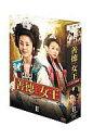 【中古】海外TVドラマDVD 善徳女王 DVD-BOX 2【02P03Dec16】【画】
