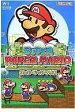 【中古】攻略本 Wii スーパーペーパーマリオ【02P09Jul16】【画】【中古】afb