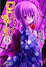 【中古】ライトノベル(文庫) ロウきゅーぶ! (6) / 蒼山サグ【10P04Jal11】【画】