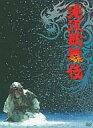 【中古】その他DVD 滝沢歌舞伎[初回限定生産]【02P03Dec16】【画】