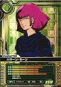 【中古】ガンダムカードビルダー/0083両雄激突 CZ-D081 [R] : ハマーン・カーン【02