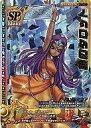 【中古】ドラゴンクエスト モンスターバトルロード/SP/スペシャル S-009II [SP] : 銀のタロット【10P13Jun14】【画】