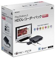 PS3 hard Sony PlayStation 3 (320 GB) HDD Recorder (torne Torne bundle) Pack