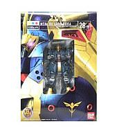 "Figure skating HCM-Pro28 ヤクト ドーガ (plane for exclusive use of the ギュネイ gas) first limited edition ""シャア fs3gm of the Mobile Suit Gundam counterattack"""