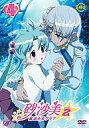 【中古】アニメDVD 砂沙美☆魔法少女クラブ シーズン2 (4)