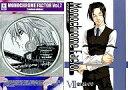 【中古】限定版コミック モノクローム・ファクター 初回限定版(7) / 空廼カイリ【中古】afb