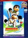 【中古】Windows98/Me/2000/XP CDソフト 高校野球道3 ベストセレクション