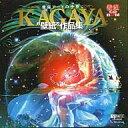 【中古】Windows98/Me/2000/XP CDソフト KAGAYA壁紙作品集 星座アートの世界