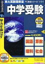 【中古】Windows98/98SE/Me/2000/XP ...