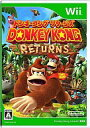 [used] Wii software Donkey Kong returns [10P17May13] [fs2gm] [image]