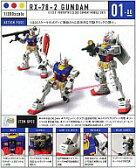 【中古】フィギュア HCM-Pro01 RX-78-2 ガンダム 「機動戦士ガンダム」 【02P09Jul16】【画】