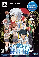 PSP software to Aru majutsu no index