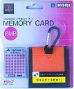 【中古】PS2ハード PlayStation2 専用メモリーカード(8MB) ドロップ