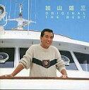 【中古】邦楽CD 加山雄三 / 加山雄三ORIGINAL THE BEST