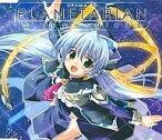 【中古】アニメ系CD ドラマCD planetarian a snow globe