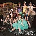 【中古】邦楽CD モーニング娘。 / Fantasy 拾壱 DVD付初回限定盤