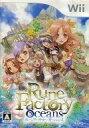 【中古】Wiiソフト ルーンファクトリー オーシャンズ