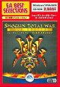 【中古】Windows95/98/Me/XP CDソフト SHOGUN TOTAL WAR -GOLD EDITION- [EA Best Selections]