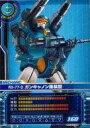 【中古】ガンダムカードビルダー/0079 ME-35 [U] : RX-77-3 ガンキャノン重装型
