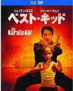 【中古】洋画Blu-ray Disc ベスト・キッド ブルーレイ&DVDセット