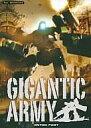 【中古】同人GAME CDソフト GIGANTIC ARMY / ASTRO PORT