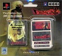 【中古】PS2ハード PlayStation2 専用メモリーカード(8MB) Devil May Cry2