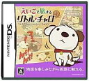 [new article] Nintendo DS software little チャロ [10P17May13] which obtain it, and is, and goes on a trip [fs2gm] [image]