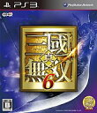 [used] PS3 software truth, Mikuni incomparableness 6 [normal version] [10P06may13] [fs2gm] [image] [10P25Apr13]