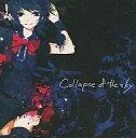 【中古】同人音楽CDソフト Collapse of the sky / Draw the Emotional