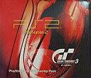 【中古】PS2ハード プレイステーション2本体 GT3 Racing Pack (SCPH-35000GT)【02P03Dec16】【画】