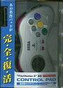 【中古】PS2ハード 復刻版セガサターンコントロールパッド ホワイト【02P03Dec16】【画】