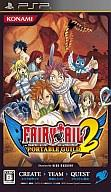 PSP soft fairy tale portable Guild 2