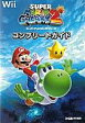 【中古】攻略本 Wii スーパーマリオギャラクシー2 コンプリートガイド【02P06Aug16】【画】【中古】afb