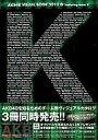 【中古】女性アイドル写真集 生写真欠)B.L.T.特別編集 AKB48 VISUAL BOOK 2010 featuring team K【10P13Jun14】【画】【中古】afb