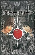 【中古】少年コミック DEATH NOTE 全12巻+DEATH NOTE HOW TO …...:surugaya-a-too:10215971