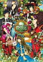 [used] Alice [normal version] of the country of the PSP software clover [10P06may13] [fs2gm] [image] [10P25Apr13]