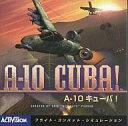 【中古】Win95 CDソフト A-10 CUBA!