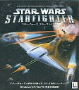 【中古】Windows98/Me/XP CDソフト STAR WARS STAR FIGHTER[完全日本語版]