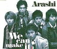 嵐 We_can_make_it