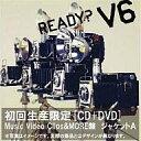 【中古】邦楽CD V6 / READY?[DVD付初回限定盤A]【02P03Dec16】【画】