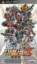 【中古】PSPソフト 第2次スーパーロボット大戦Z 破界篇 スペシャルZII-BOX[限定版]【10P13Jun14】【画】