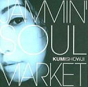 【中古】邦楽CD 障子久美 / Jammin' Soul Market(廃盤)【画】