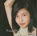 【中古】Windows95/98/Me/MacOS8以降 CDソフト Nanako Matsushima Calendar 2002