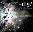б┌├ц╕┼б█╦о│┌CD екере╦е╨е╣ / CRUSH! -90б╟s V-Rock best hit cover songs-[─╠╛я╚╫]