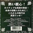【中古】Windows3.1/Mac漢字Talk7.0以降 CDソフト 幕ノ内勉強シリーズ「ABC番長」【画】