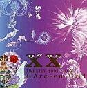 【中古】邦楽CD L'Arc-en-Ciel/TWENITY 1991-1996【タイムセール】